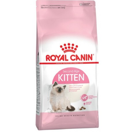 Royal Canin Kitten 2 Kg Croccantini per gatto