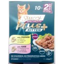 Stuzzy Speciality Plus + Kitten Multipack 12 bustine x 100 gr